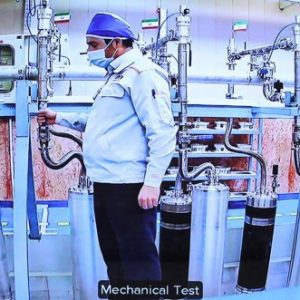 Incident electric la complexul nuclear Natanz din Iran